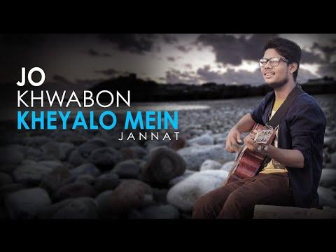 Haan Tu Hai - Unplugged Cover | Jannat | Emraan Hashmi | Kk | R Joy