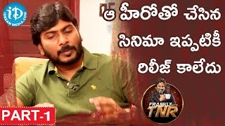 Director sampath nandi exclusive interview part #1 | frankly with tnr | talking movies with idream