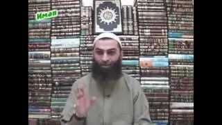Абу Мустафа ад-Дагестани.Уроки Единобожия.Урок 11
