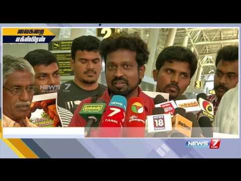 Vaikarai Express news @ 6.00 a.m | 22.03.2017 | News7 Tamil