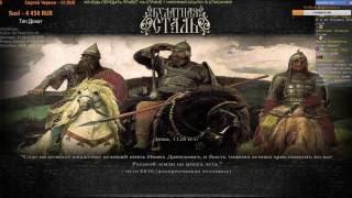 Medieval 2:Total War Булатная Сталь Республика Генуя - Республика или Крах ?