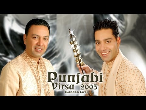Punjabi Virsa 2005 London Live - Part 2 - Manmohan Waris