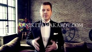 видео Где в Москве в новогоднюю ночь пройдут праздничные мероприятия