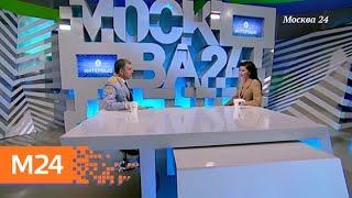 'Интервью': Олег Калинкин – о работе транспортной полиции - Москва 24