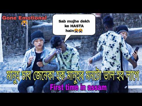 Hokolur Adhikar Homan Thakibo Lage😥  Emotional😭😭Conversation With Loving Boy  PR Production  