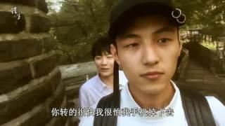 (Vietsub) LEOxLUCAS| Seoul Tour| Namsan du hí ký sự(P1)