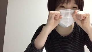 프로듀스48에 출연했던 야마다 노에(山田 野絵)의 2018년 11월 16일자 ...