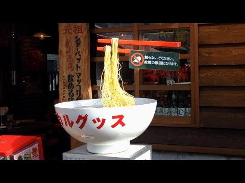 cool RAMEN commercial display in front of a noodle shop (Tokyo)