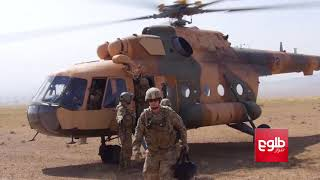 $7 Billion Will be Spent on Afghan Air Force
