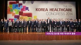김포종합병원 뉴고려병원(김포) 소개영상