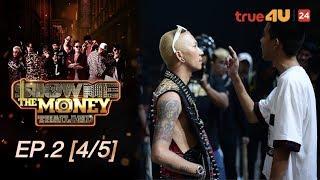 Show Me The Money Thailand EP.02 (4/5)