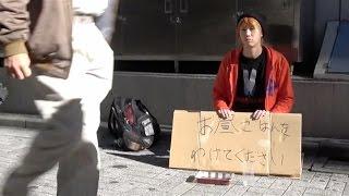 【0円】もらった物だけで作る絶品昼ご飯!!!
