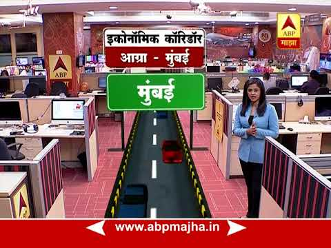 Bharatmala project roads for Maharashtra