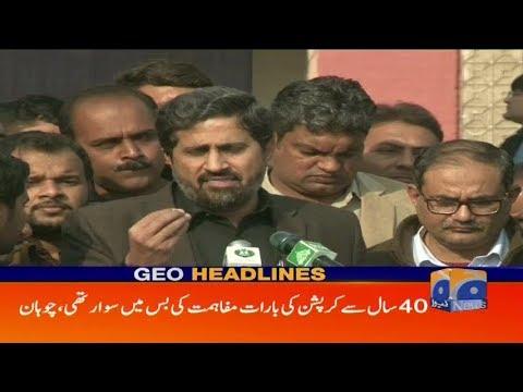 Geo Headlines - 02 PM - 05 January 2019