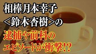 チャンネル登録お願いします↓↓↓↓↓ http://urx.mobi/IuHF 2月14日放送の...