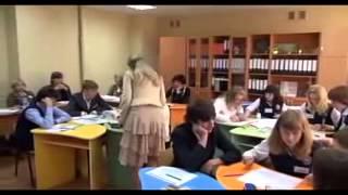 Урок обществознания, Тутова_Л.Н., 2011