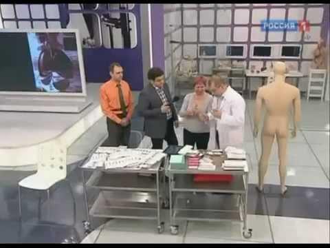 мукосат инструкция по применению ампулы