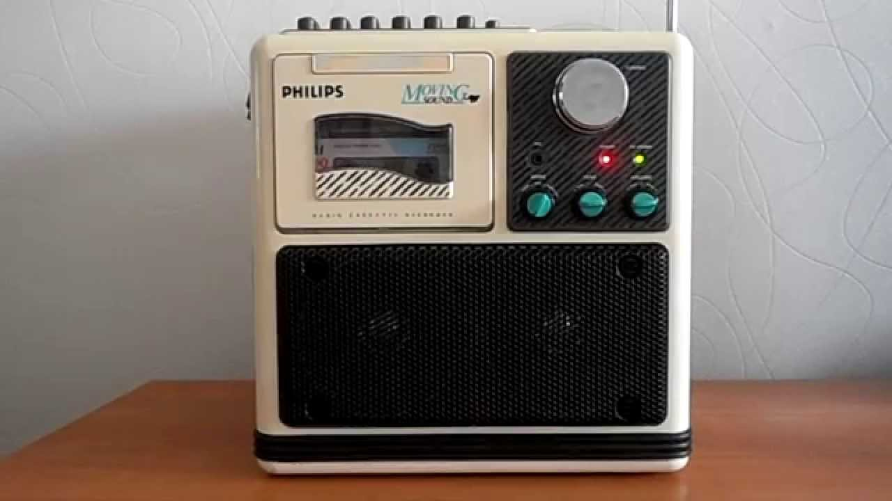 philips le cube boombox