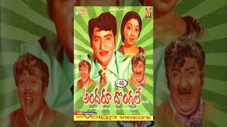 Andaru Dongale Full Length Telugu Movie