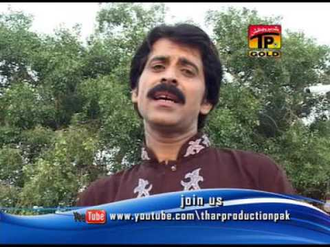 Aa Manawan Juloon - Abdul Salam Sagar - Latest Punjabi And Saraiki Song