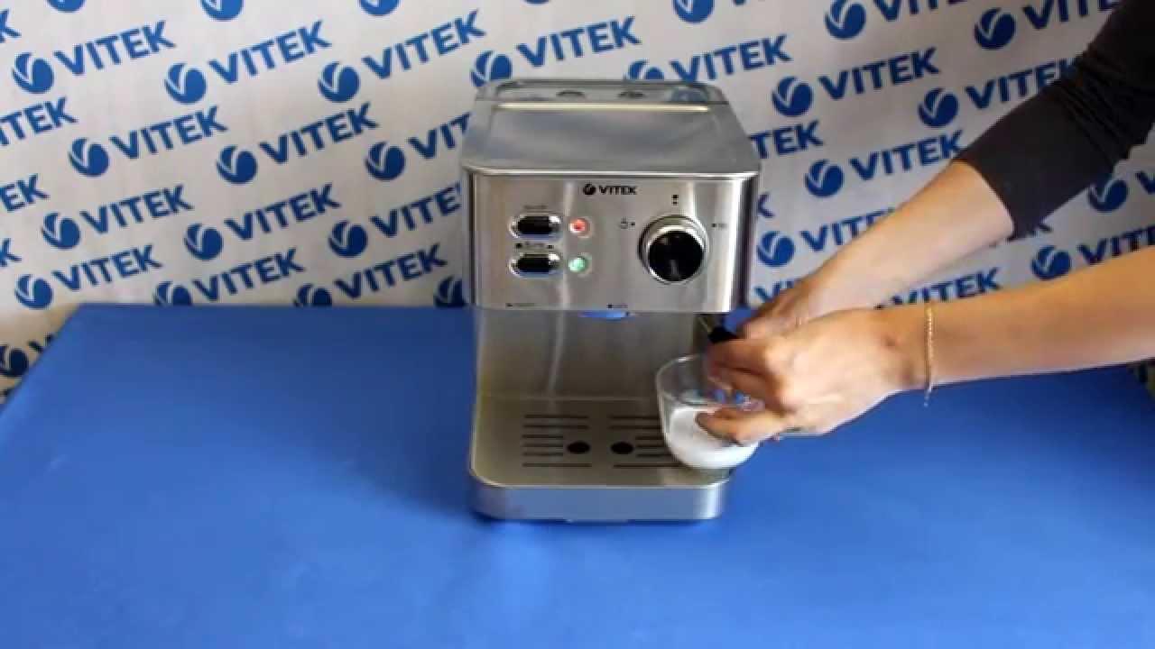 рецепт приготовления капучино в кофемашине