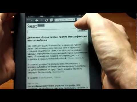 Видео обзор Barnes & Noble Nook Touch Simple 8(029)5411134