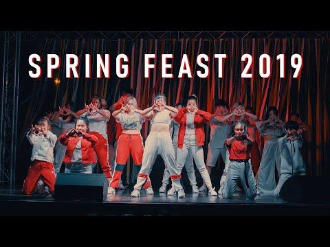 [Performance] Spring Feast 2019: La Vie en Rose | MIROH | ICY | Whiplash