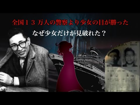 福岡県の怖い話。西口彰事件