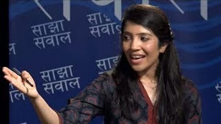 साझा सवाल संचालिका विद्याले के गरिन यस्तो ? // Sajha Sawal Bidhya Chapagain