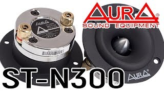 Рупорные твитеры AURA ST N300, распаковка, обзор комплектации, прослушивание, сравнение