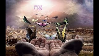 Messianic Aleph Tav Scriptures (MATS) INTRODUCTION by Bill Sanford
