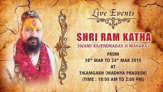 Tikamgarh , M.P (20 March 2015) | Shri Ram Katha | Shri Rajendra Das Ji Maharaj