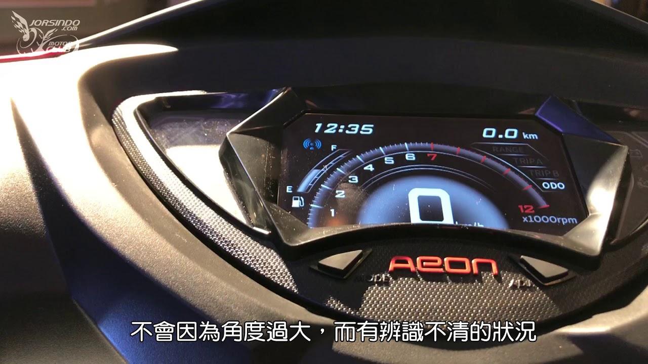 2018 AEON CROXERA創新科技智慧儀表 - YouTube