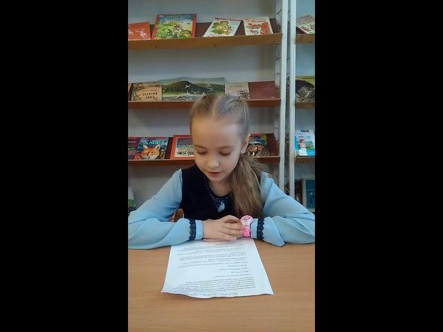 Изображение предпросмотра прочтения – АнастасияШулякова читает отрывок изпроизведения «Цветик-семицветик.» В.П.Катаева