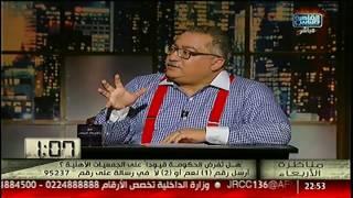 حافظ ابو سعدة: لابد من الفصل بين منظمات حقوق الإنسان ومنظمات المجتمع المدنى