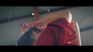 タイトル:「SKATER'S WALTZ」 監督:勝野賢 協力:あないかずひさ.