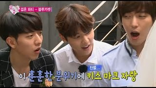 CNBLUE #175 : CNBLUE members gave Jonghyun and Seungyeon some prese...