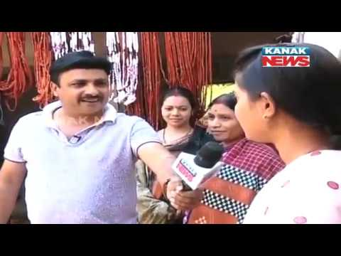 Bijepur By-Poll: Reaction of Public In Bijepur Constituency