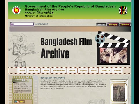 Documentary on Bangladesh Film Archive