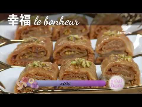 Baklawa recette facile la cuisine alg rienne youtube - Cuisine algerienne facile ...