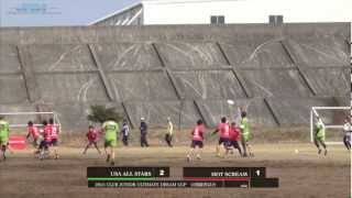 2013 CLUB JUNIOR ULTIMATE DREAM CUP | USA ALL STARS vs HOT SCREAM