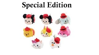 SPECIAL EDITION Disney Tsum Tsum UNIQLO Mini Size Collection - Your video checklist!
