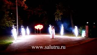 Фейерверк на свадьбу - пиротехническое шоу в Самаре и Тольятти.