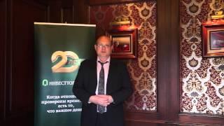 видео отзыв ОАО Инвестторгбанк о Моспереезд