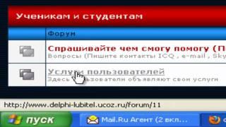 Раскрутка сайта Повышение ТИЦ Регистрация в каталогах(, 2010-11-10T11:49:30.000Z)