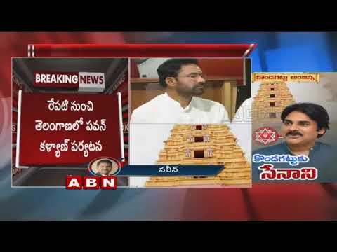 JanaSena Founder Pawan Kalyan To Begin Political Yatra From Tomorrow In Telangana | ABN Telugu