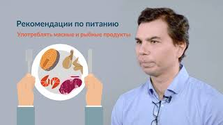 Как правильно питаться? Советы пациентам с множественной миеломой