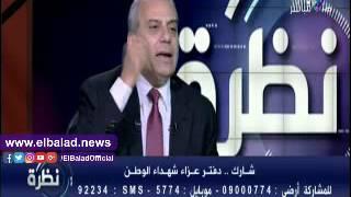 جابر نصار: سأضع كاميرات داخل مسجد الجامعة .. فيديو
