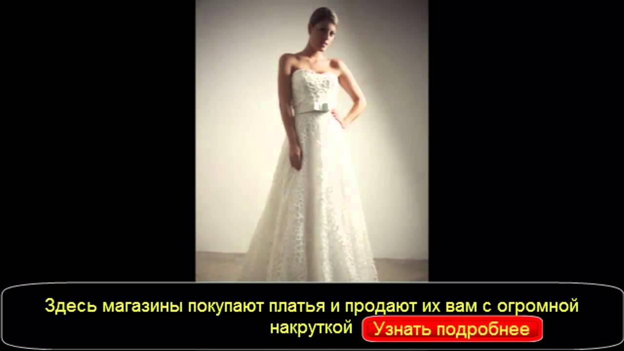 Короткие коктейльные платья купить в Москве - YouTube