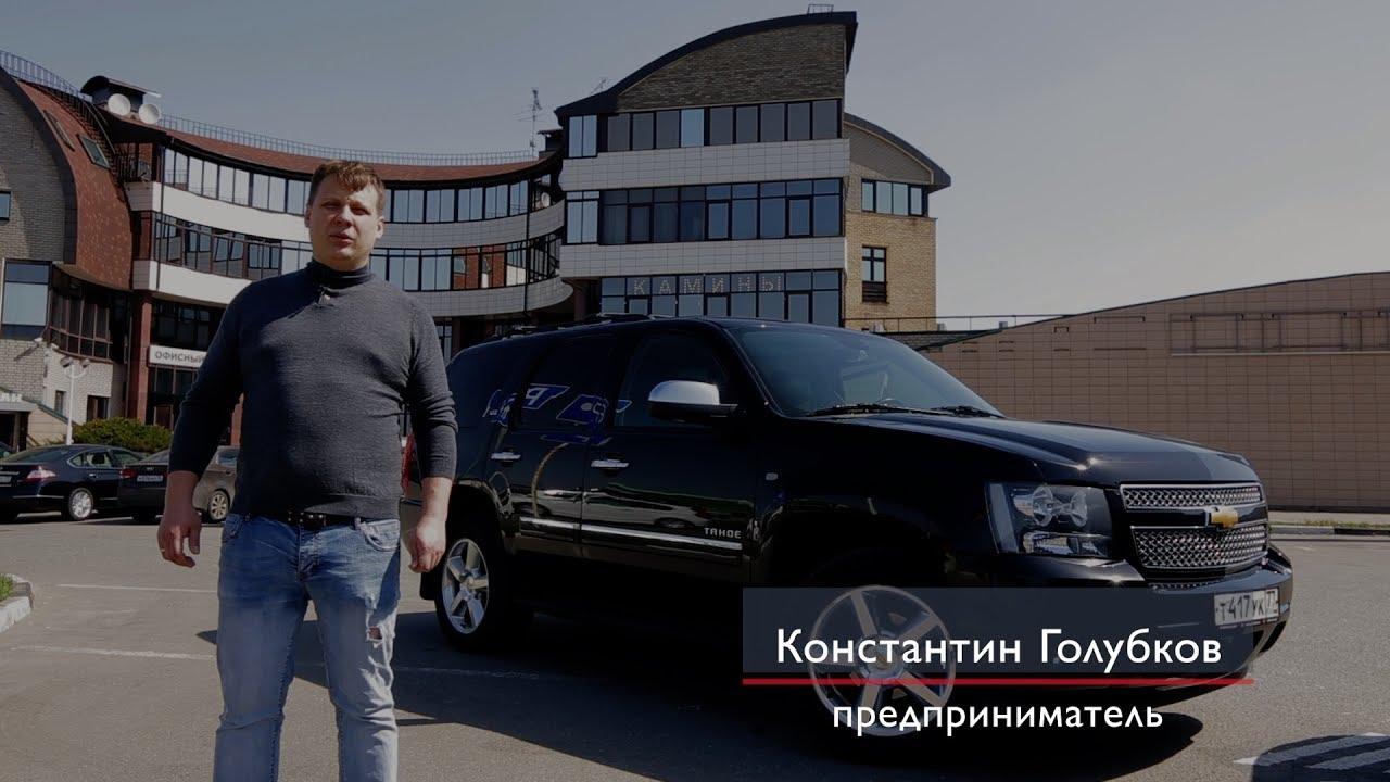 Автоломбард на кунцевской автосалоны москвы и московской области хендай